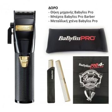 Babyliss Pro Cordless FX8700BKE Black με ΔΩΡΟ θήκη μεταφοράς, μπέρτα & μεταλλική χτένα