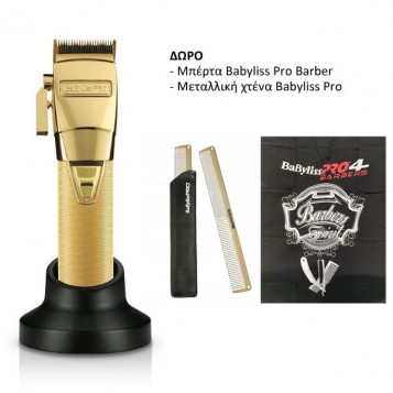 Babyliss Pro 4ARTISTS Cordless FX8700 Gold με ΔΩΡΟ μπέρτα & μεταλλική χτένα